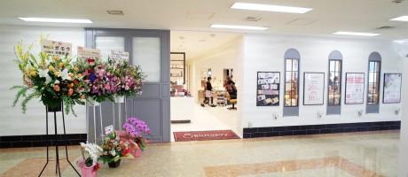 hair & make Birthday 昭島店 OPEN