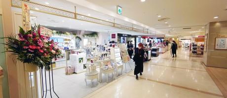 SAKURAYA For ME セレオ八王子店